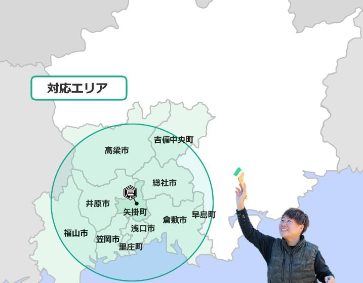 倉敷塗装は岡山県南西部・福山市を中心に対応